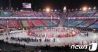 [올림픽] 아듀 평창…폐회식 즐기며 작별하는 관광객들