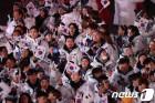 [화보] '굿바이 평창'...2018 평창동계올림픽 폐막
