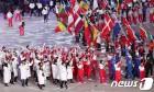 [올림픽] 개막부터 끝까지 평창과 함께 한 北선수단