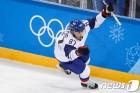 남자 아이스하키, 세계랭킹 18위로 '껑충'…여자도 17위까지 상승