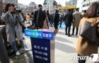 與, 서울시장 후보 경선 경쟁 돌입…정봉주는 출마 연기