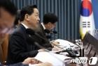 """""""대학 내 성희롱·성폭력 무관용 원칙 대응""""종합"""