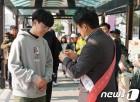 원희룡 제주지사, 4·3 상징 '동백꽃 배지' 달기 캠페인 동참