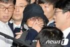 [일지] 박근혜 국정농단 의혹부터 1심 선고까지