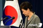 [일지] 박근혜 국정농단 의혹부터 1심 선고까지종합