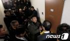 [일지]원세훈 '국정원 댓글사건' 의혹부터 최종 판결까지