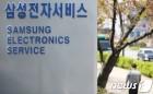 '노조허용' 삼성 백기투항에도 흔들림 없는 검찰 수사종합