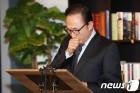 MB, '다스·삼성대납·특활비' 3갈래 방어전략