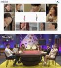 """""""썸 예능의 시대"""" '하트시그널2' 인기 요인 입주자 리얼 예측단"""