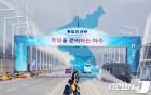 """[정상회담]여야, 남북회담 성공방정식 """"비핵화"""" 한목소리"""