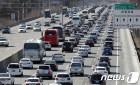 한국도로공사, 가정의달 연휴 특별교통소통대책 시행