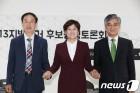 대구교육감 선거 '단일화' 변수…선거법 위반도 논란