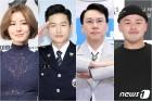 """김성령·이정진·이상민·마닷, '라스' 뜬다 """"예능대세 입담 기대"""""""