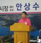 창원시장 후보들, 공약· 여론조사· 용퇴 놓고 '난타전'