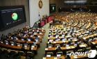 文정부 첫 특검 '드루킹 사건'…댓글공작·배후 규명 핵심