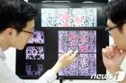 LG이노텍-국립축산과학원, 인공지능 스마트팜 기술 개발