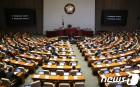 """靑 """"특검법 의도적 지연 사실 아냐…29일 국무회의서 처리"""""""