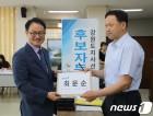 강원지사 선거, 최문순 vs 정창수 맞대결