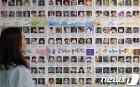5년간 실종아동 신고 10만명…지문 사전등록률 42