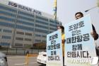 고용부 대한항공 근로감독 착수…'갑질·블랙리스트' 조사