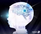 알파고 2년, 생활속으로 파고든 '인공지능'