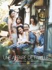 황금종려상 '어느 가족', 아베 총리 축하 못 받은 이유?