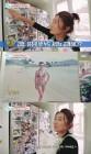 '좋은아침' 김청, 집공개…55세 믿기지 않는 비키니 사진 '깜짝'