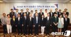 방통위, '방송통신 정책고객 대표자 회의' 개최
