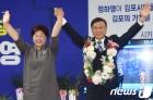 정하영 김포시장 당선인, 인수위원회 구성· 인수절차 돌입