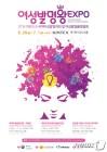 '2018여성발명왕EXPO' 28일부터 3일간 킨텍스서 개최