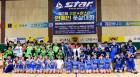 연예인 풋살대회, 7월8일 고양 어울림누리서 개막