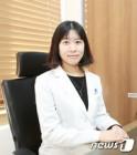 충남대병원 조은영 교수, 조혈모세포 기증 '훈훈한 감동'