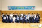 한수원 새울본부 '중소기업제품 구매상담회' 개최