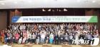 """""""여성농부들의 행복한 수다""""…전북농협, 변산서 워크숍"""