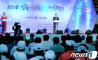 3800여명 참가 경북어르신체육대회, 영천서 이틀간 열전