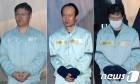 '이명박근혜' 국정원 특활비 재판, 이번주 운명의 갈림길