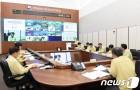 행안부, 장마 긴급대책회의…차항천·가리왕산 특별관리