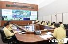 '집중호우·장마전선 북상 대책을 마련하기 위해'