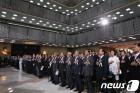 오늘 제70주년 제헌절…국회 '개헌론' 재부상 가능성은?