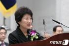 """바른미래 """"박보영 前대법관, 전관이 가야할 길 보여줘"""""""