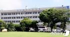 인천시교육청, 용역 근로자 1153명 무기계약직 전환