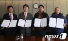 11년 '반도체 백혈병' 논란 종지부…삼성 '숨가쁜 쇄신'