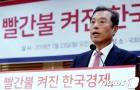 누가 '김병준호' 올라탈까…비대위원 인선 막판 고심