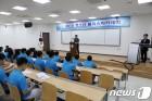 경찰대, 고교생 60명과 '청소년 폴리스 아카데미' 개최