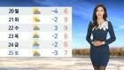 [날씨] 일요일 때이른 추위 절정…충남해안 등 곳곳 눈ㆍ비