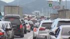 고속도로 평소 휴일보다 혼잡…448만대 이용 예상