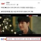 영화 '치인트', 예고편 240만뷰…박해진X오연서, 기다렸던 커플