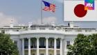 """청와대에 이어 백악관도 일본 왜곡보도 """"실망스럽다"""""""
