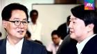 [야당] 안철수-박지원, '주적' 발언 두고 결국 법정으로