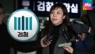 조사단, 인사 의혹 당시 '안태근 휘하' 검사 2명 압수수색